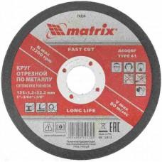 Круг отрезной по металлу, 125 х 1,2 х 22 мм //MATRIX