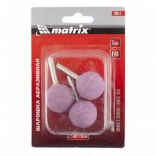Шарошка абразивная, шар, 30x6, F46, 3шт. /MATRIX 76013