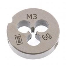 Плашка М3 х 0,5 мм/ СИБРТЕХ 77005