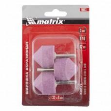 Шарошка абразивная, конус, 32x32x6, F46, 3шт. /MATRIX 76003