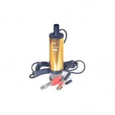 Насос для перекачки дизельного топлива 12В, диаметр насоса 51 мм, съемный фильтр