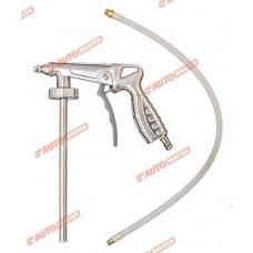 Пистолет для антигравия со шлангом AUTOMASTER/20 AMP-DS-10