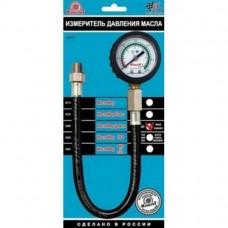 Тестер давления масла ДРУГ МаслоМер Дизель (КАМАЗ, ЯМЗ) D12231