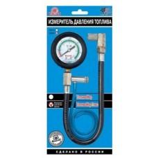 Тестер давления топлива ДРУГ Топливомер в пакете №2 (бол. манометр со стекл