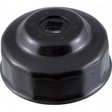 """Съемник масляного фильтра """"чашка"""" 65 мм 14-гр. для японских а/м (TOYOTA, NISSAN)/144 //AUTOMASTER"""